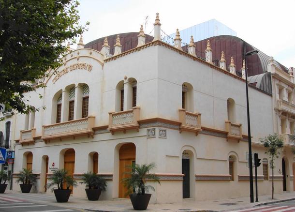 Nueva programación para el Teatre Serrano de Gandia